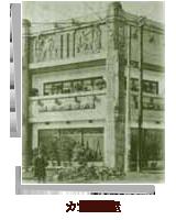 カフェ菊屋