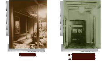 雨月荘「中庭」 オーチスの置かれたエレベーターホール