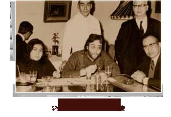 レストランキクヤで食事中のジョン・レノンとオノ・ヨーコ御夫妻